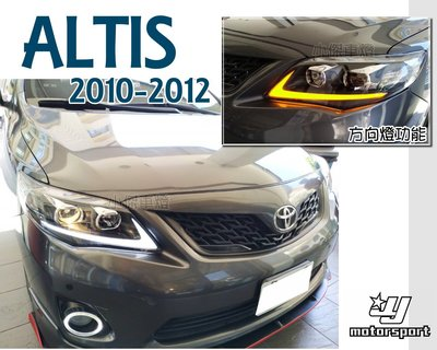 小傑車燈精品--全新 ALTIS 2010 2011 2012年10.5代 類 IS250 高功率雙色導光 魚眼 大燈