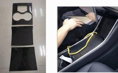 泰山美研社 21012905 特斯拉 tesla Model 3 中控面板三件組(依當月現場報價為準)