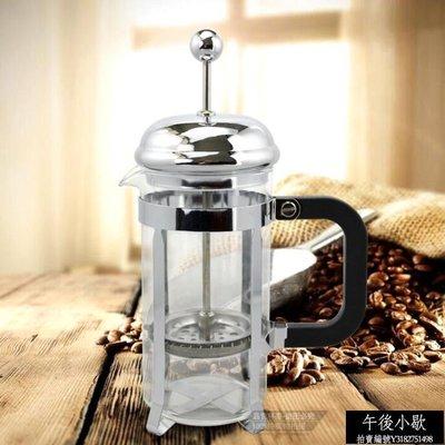 熱賣飄逸杯泡茶壺法壓壺手沖壓式咖啡壺玻璃泡茶壺過濾水壺茶具【午後小歇】