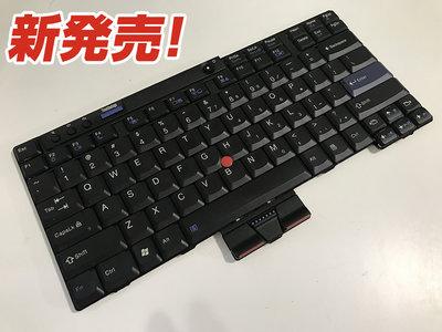 LENOVO thinkpad X201 42T3638 Keyboard 鍵盤 小紅點 聯想 筆記型電腦 台灣 現貨