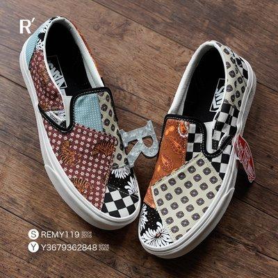 R代購 Vans Tiger Patchwork Slip-On Classic拼接鴛鴦懶人鞋 VN0A4U381IO