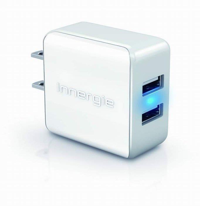 【全新】台達電INNERGIE PowerJoy Plus 17瓦 雙USB快速充電器 ADP-17AW 手機/平板