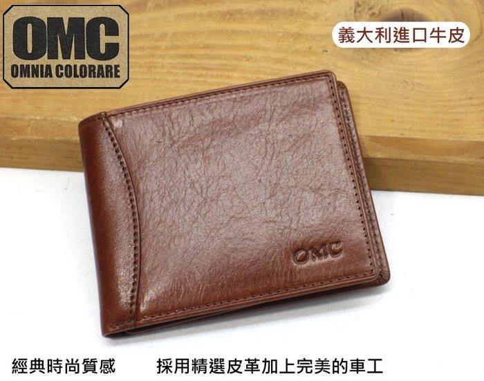 【OMC】韓國真皮加強護邊多卡片層短夾 (咖啡 OMC 9521302 )