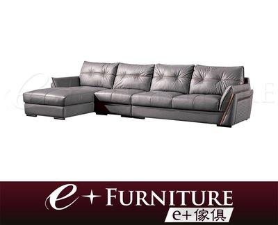 『 e+傢俱 』BS65 魯修斯 Lucius 造型設計風格沙發 半牛皮L型沙發 | L型沙發 | 耐磨皮 布 可訂製