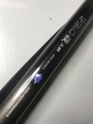 DAIWA  PRO 磯玉網 45-630 V HIGH PERFORM   玉柄