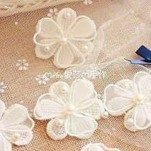 『ღIAsa 愛莎ღ手作雜貨』歐根紗立體釘珠刺繡花朵服裝婚紗頭紗飾品布貼童裝裙子褲子輔料