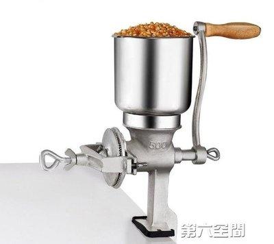 研磨機 手動手搖研磨機 磨粉機 藥材五谷核桃花生玉米粉碎機 磨餡機  igo