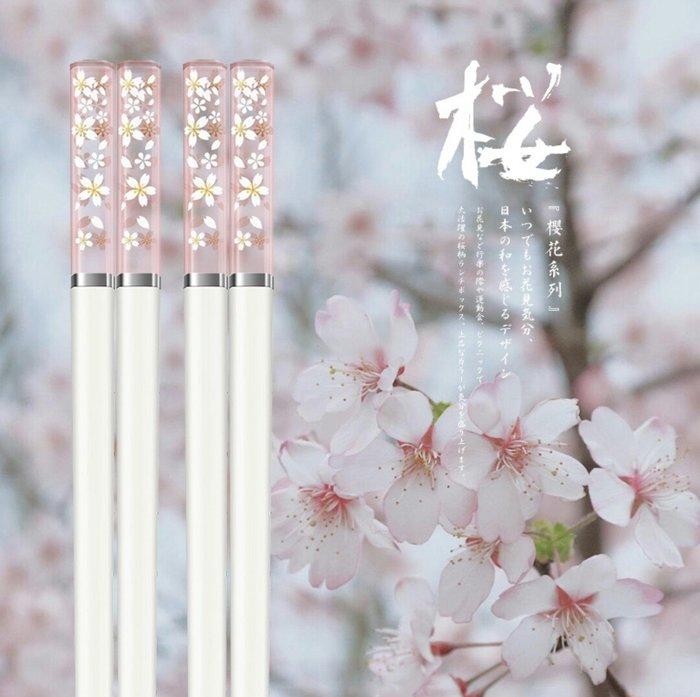 天使熊雜貨小舖~櫻花合金筷子5入  耐高溫 防滑  現貨:綠櫻花(白色)款  全新現貨