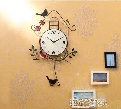 創意掛鐘客廳歐式裝飾靜音臥室鐘錶現代簡約家用小鳥掛錶田園時鐘 尚美優品