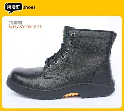 【樂活町】超熱賣! MIB 安全鞋 凱欣 耐磨 止滑 鋼頭鞋 工作鞋 黑 靴子 軍靴 側邊拉鏈 M-PLA601YI01