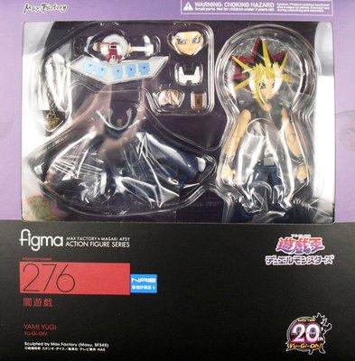 日本正版 figma 遊戲王 怪獸之決鬥 闇遊戲 可動 公仔 模型 日本代購