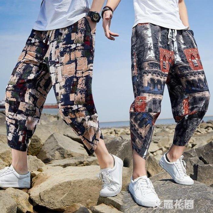 夏季男士短褲寬鬆亞麻棉麻休閒中國風夏天哈倫七分褲薄款沙灘褲子『 嚴選新品』