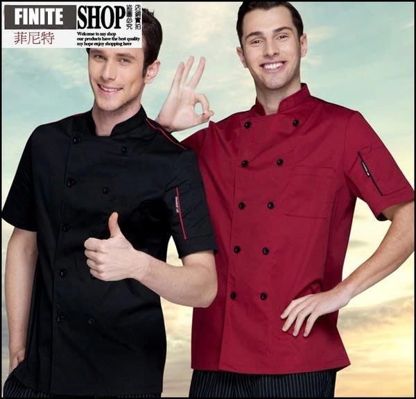 新品 短袖廚師服 半袖廚房工作服 黑色紅色廚師工新品作服裝 4色