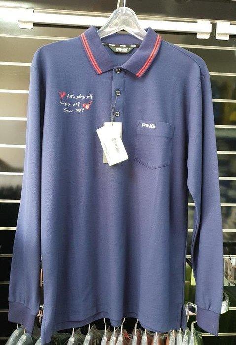 (易達高爾夫) 全新原廠PING PA18290-58 藍色 男長袖上衣 5折