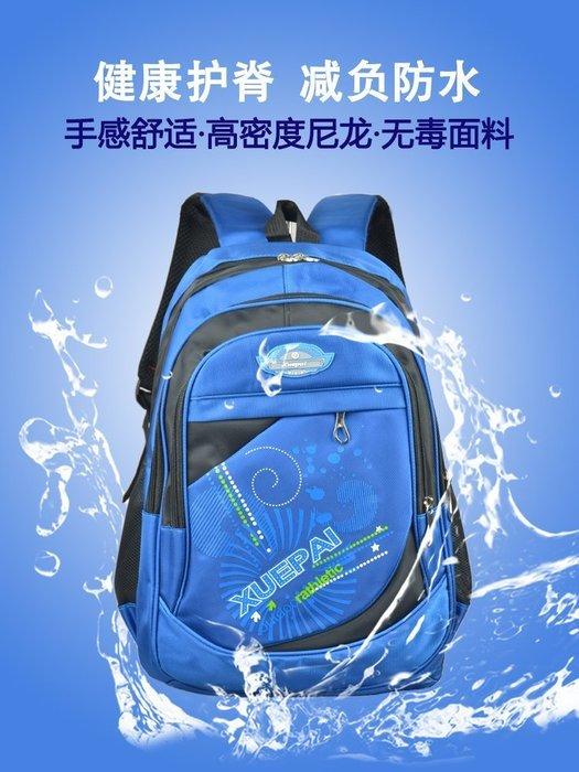 東大門平價鋪   韓版兒童減負護脊書包3 - 4-5 - 6年級小學生書包,男女生輕雙肩包