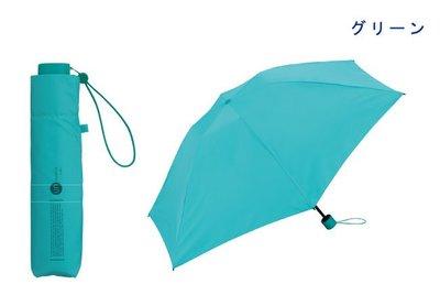 Unnurella日本時尚雨具品牌~高機能布料製作!防濕防曬晴雨摺疊傘長58cm款