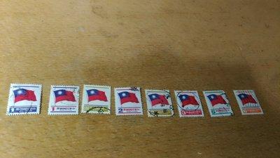 【懷舊郵票】常101/106國旗郵票1/1.5/2/3/5/6/8元(舊票)~郵寄/ 超商/ 臺北可面交 台北市