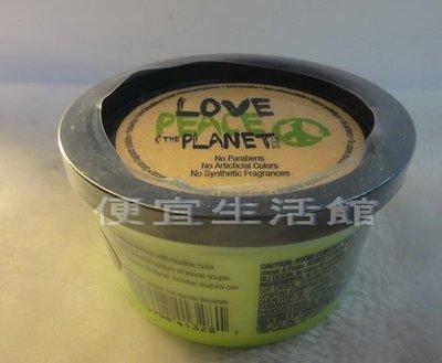 便宜生活館【造型品】TIGI love 櫻桃杏仁蠟 75ml 塑型髮蠟