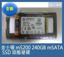 金士頓 mS200 240GB mSATA SSD(SMS200S3/240G)(全新公司貨)