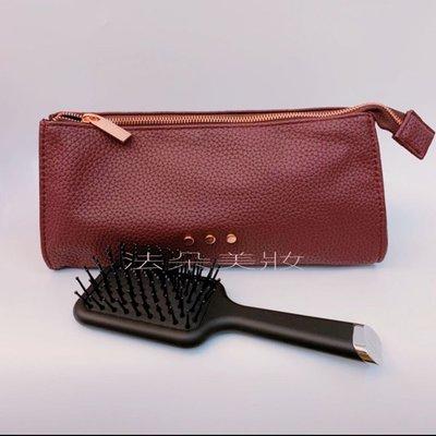 法朵美妝-現貨ghd Paddle Brush 小平板按摩梳 +收納包女人我最大