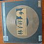 林子祥  30年白金精選珍藏版  2CD 99.99新