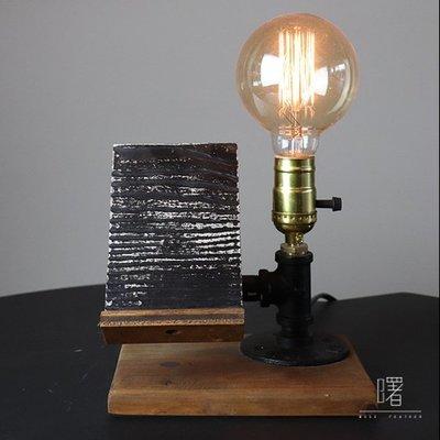 【曙muse】木質展示牌桌 線材調光 原木質感桌燈 造型檯燈 Loft 工業風 商店居家必選款 咖啡廳 民宿 餐廳 住家