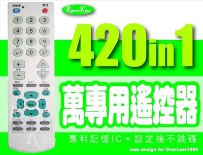 ~遙控王~ 大按鍵多 電視遙控器_ PIONEER 先鋒_ 29  TV、50  投影機