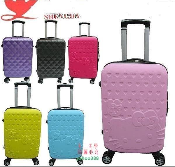 美學81萬向輪行李箱20寸拉桿箱包旅行箱密碼箱托運箱子女學生潮兒童箱❖16