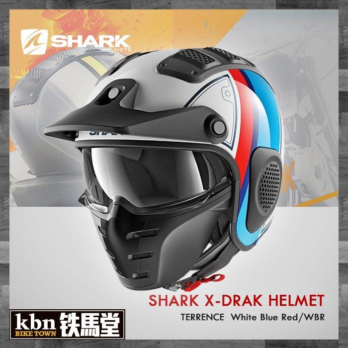 ☆KBN☆鐵馬堂 法國 SHARK X-DRAK 復古帽 3/4罩 越野帽 輕量 內鏡片 安全帽 TERRENCE