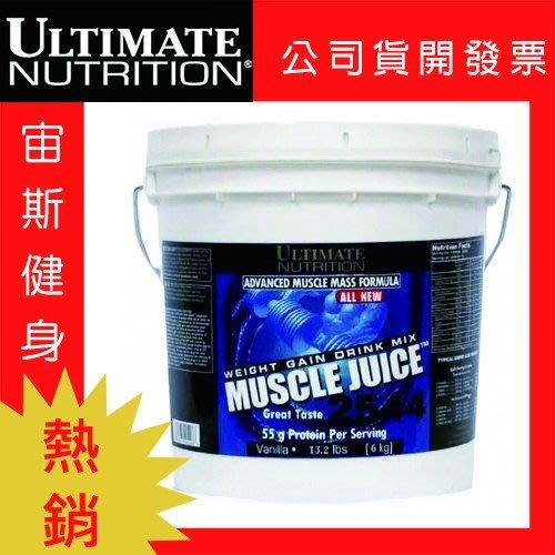 宙斯健身網-UN Muscle Juice 肌力果汁高熱量乳清綜合蛋白13.2磅(香草) + ON沖泡杯
