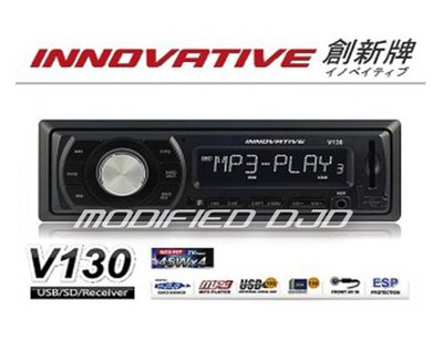 DJD Y0366  INNOVATIVE 創新牌 V130