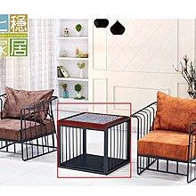 <上穩家居>科龍鐵腳架方几 鐵架造型休閒椅  8804A73904