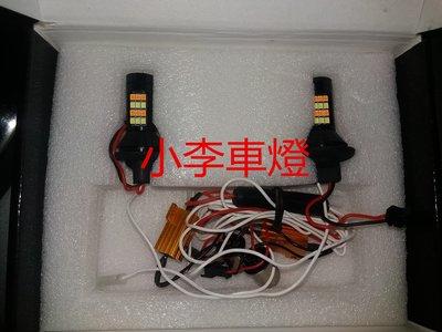 ~李A車燈~ 全新品 外銷精品件 雙功能方向燈帶日行燈K6 K7 K8 K9 K10 K11 K12 CIVIC CRV