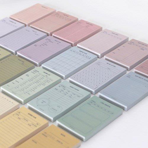 好心情日韓正品雜貨『韓國Paperian』Make a Memo 計劃型便條本備忘錄待辦清單80張入(24款)