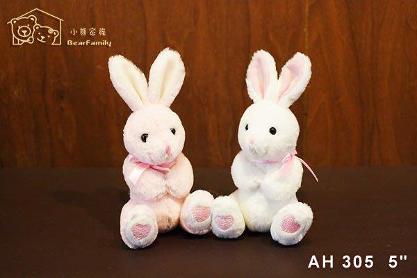 《白色、粉紅色小兔一對+聖誕帽》 坐姿12公分 填充玩具 生日禮物~*小熊家族*~絨毛玩偶專賣店
