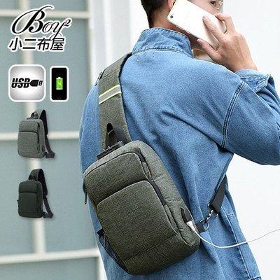 BOY2小二布屋-單肩胸包 大容量USB充電防盜密碼鎖耐磨斜背包【NQA5158】