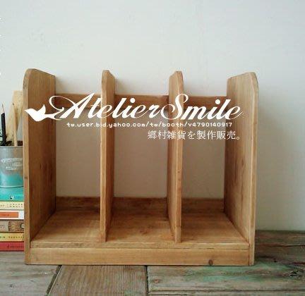 [ Atelier Smile ] 鄉村雜貨  原木製桌面三層收納架 書架 展示架 (現+預)