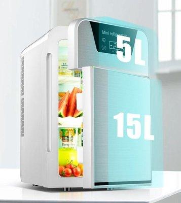 EOS迷你小冰箱20L小型家用宿舍車家兩用學生車載制冷藏mini單人用SDY