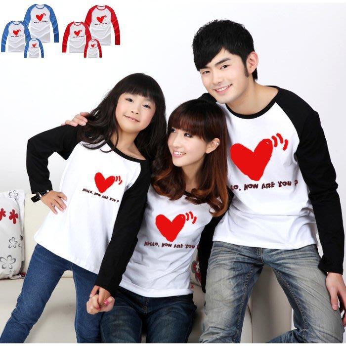 【甜蜜蜜~現貨出清】韓版YI-X28《心動時刻》長袖親子裝♥情侶裝 (J7-4)