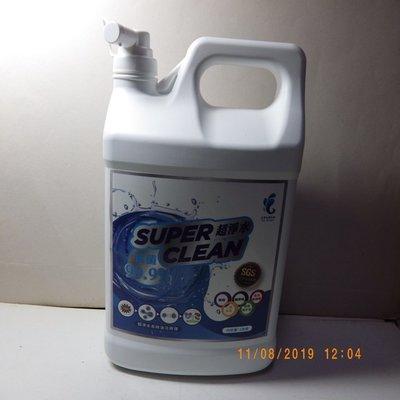 超淨水(1加侖)**一擦就淨萬能水.除菌.除異味.無色無味無刺激性**對環境.人體無害
