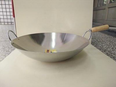 304(18-8)不鏽鋼山東鍋/炒鍋/快炒鍋(尺4)