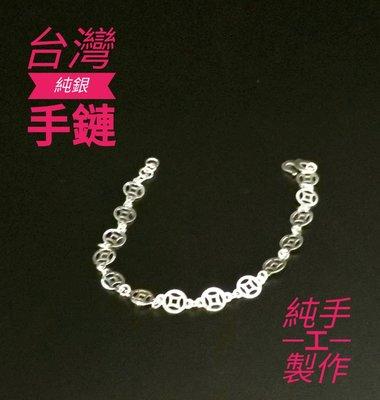 台灣純銀手工製作 古銅錢造型 手鍊-可調式