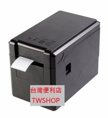 熱感式GP-21TL 標籤機 條碼機 POS專用貼紙機(雷同TDP-225)另售QL-700/TTP-345/T4e