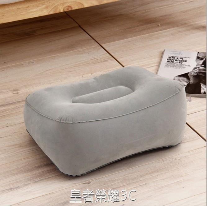 汽車充氣腳墊長途飛機旅行睡覺神器腿歇充氣枕頭飛行腳凳便攜足踏YTL 一件免運