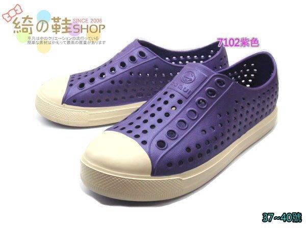☆綺的鞋鋪子☆ 【COQUI】 酷趣洞洞鞋7102女鞋 一體成形超透氣防水洞洞鞋下雨天可當雨鞋穿.