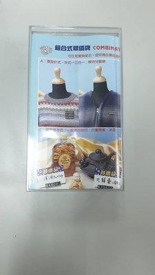 二手家具全省收購(大台北冠均 泰山店)...