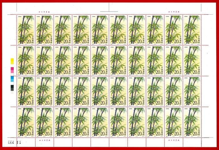 1993-7 竹子版張全新上品原膠、無對折(張號與實品可能不同)