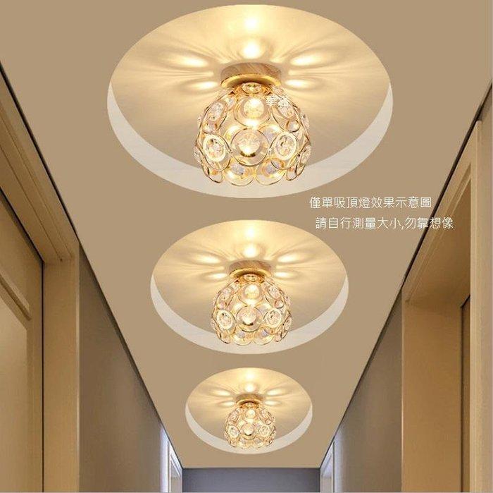 金色低調單吸頂水晶燈,E27燈頭含LED燈泡小奢華價僅550元C2020-1GD