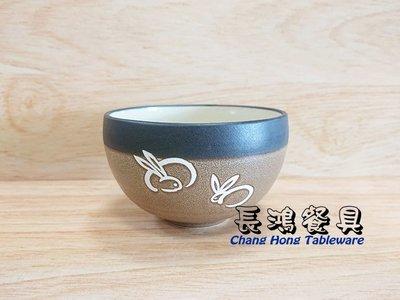 *~長鴻餐具~*日本製 6圓缽土灰兔 (促銷價) 00501596 現貨+預購
