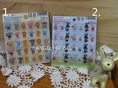 。☆ANGEL HOUSE☆。日本進口**Animal's life**獅子大象/小兔子立體小動物貼紙